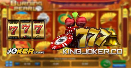 Daftar Slot Joker